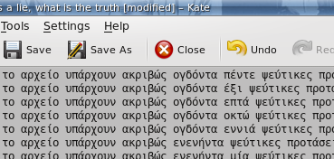 kate-screenshot